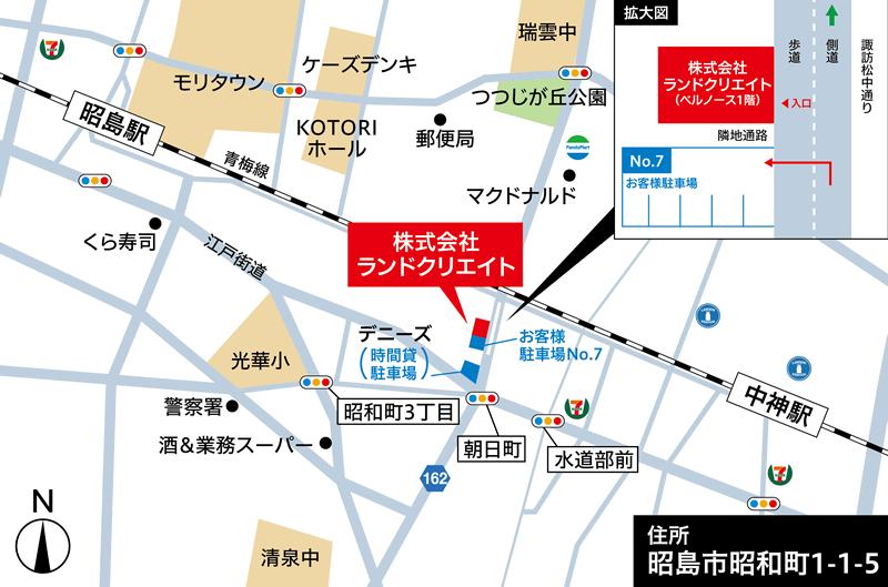 ランドクリエイト店舗地図